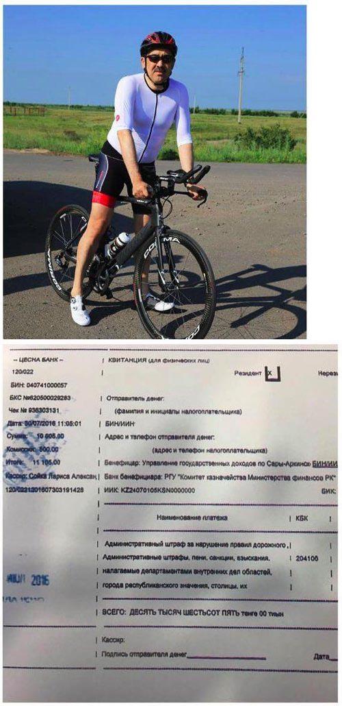 Премьер-министр Казахстана Карим Масимов оштрафован за нарушение ПДД (3 фото)