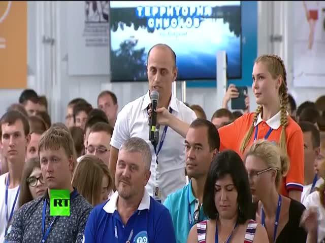 Дмитрий Медведев на форуме «Территория смыслов на Клязьме»