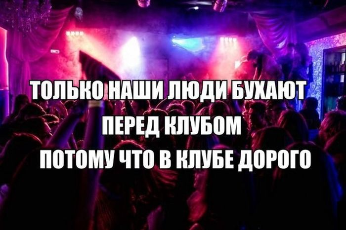 http://trinixy.ru/pics5/20160805/podborka_dnevnya_07.jpg