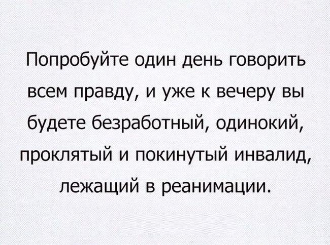 http://trinixy.ru/pics5/20160805/podborka_dnevnya_28.jpg