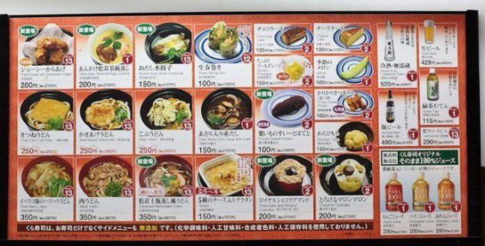 Интересные факты о суши (24 фото)
