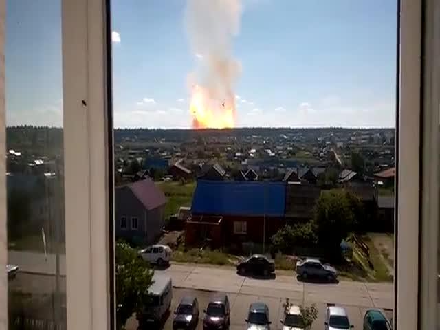 Взрыв газопровода в Пермском крае