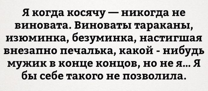 http://trinixy.ru/pics5/20160810/podborka_dnevnya_25.jpg