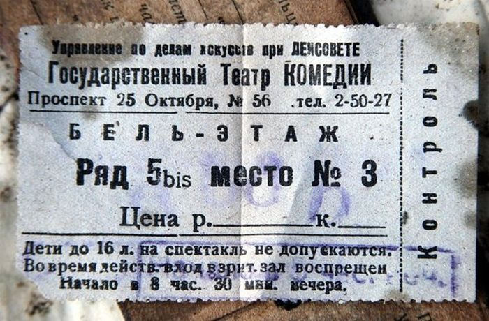 Как поднимали самолет «Киттихаук» летчика Костенко Ф. Н. (22 фото)