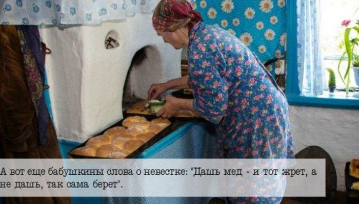 Забавные фразы наших бабушек (18 фото)