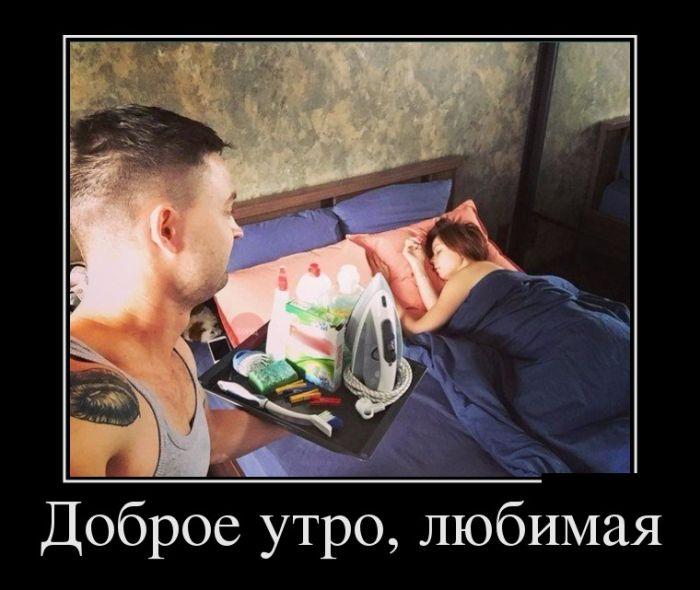 http://trinixy.ru/pics5/20160811/demotivatory_09.jpg