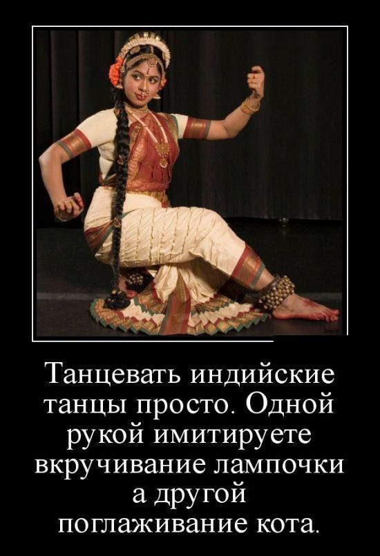 http://trinixy.ru/pics5/20160811/demotivatory_10.jpg