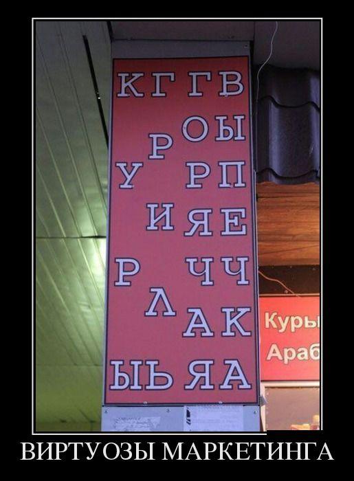 http://trinixy.ru/pics5/20160811/demotivatory_12.jpg