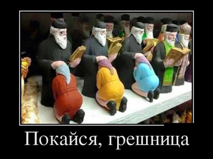 http://trinixy.ru/pics5/20160811/demotivatory_25.jpg