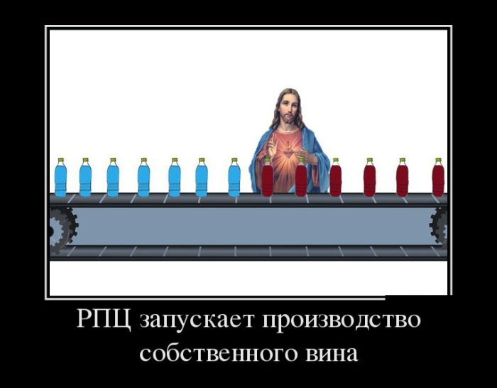 http://trinixy.ru/pics5/20160811/demotivatory_28.jpg