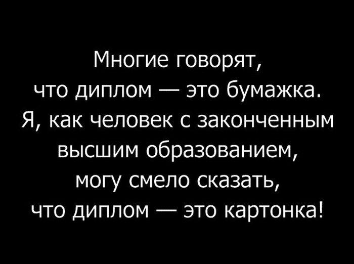 http://trinixy.ru/pics5/20160812/podborka_dnevnya_23.jpg