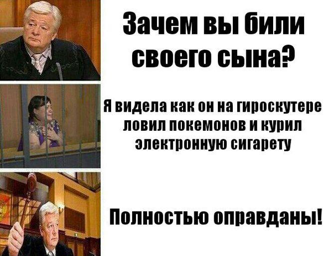 http://trinixy.ru/pics5/20160812/podborka_dnevnya_35.jpg