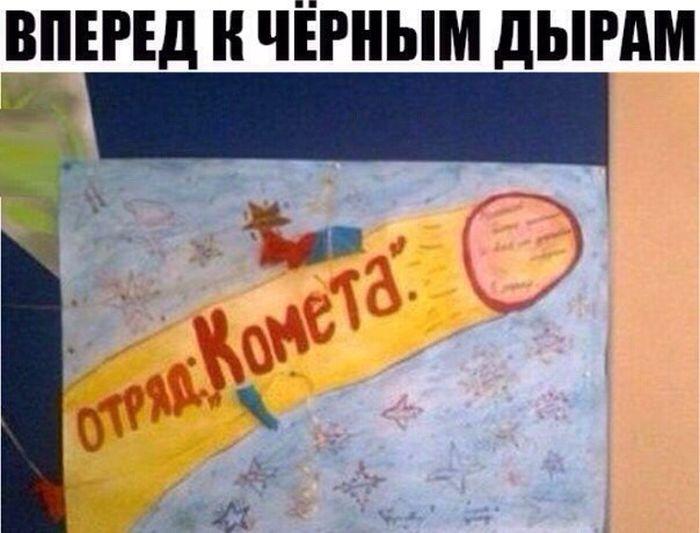 http://trinixy.ru/pics5/20160812/podborka_dnevnya_36.jpg