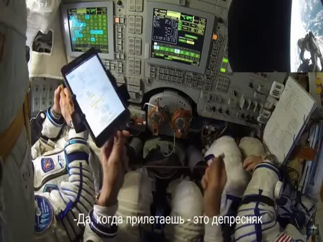 Нелегкие буди космонавтов