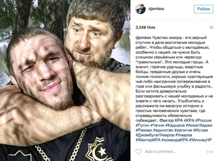 Джамбулат Умаров рассказывает, как общаться с чеченской молодежью (фото)
