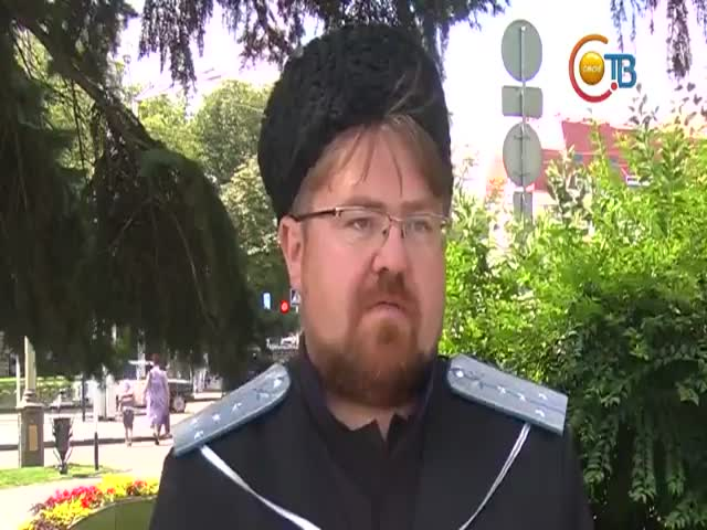 В Ставрополе казаки решили бороться с игрой Pokemon GO