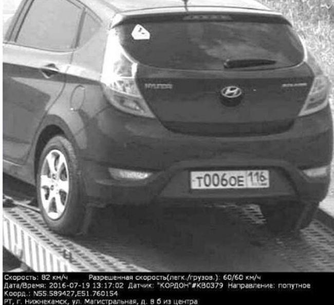 Автомобилиста оштрафовали за превышение скорости, когда его авто вез эвакуатор (фото)