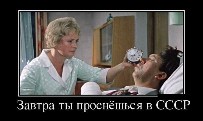 http://trinixy.ru/pics5/20160818/demotivatory_10.jpg