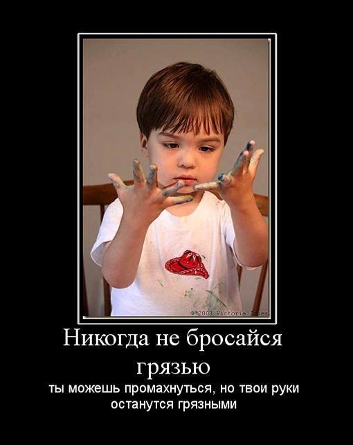 http://trinixy.ru/pics5/20160818/demotivatory_21.jpg