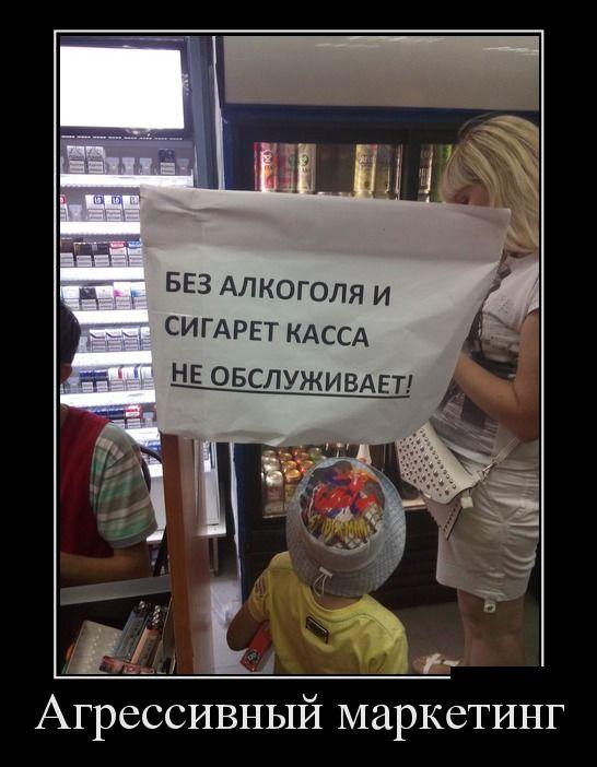 http://trinixy.ru/pics5/20160818/demotivatory_29.jpg