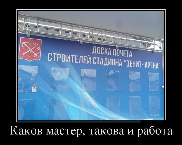 http://trinixy.ru/pics5/20160818/demotivatory_30.jpg