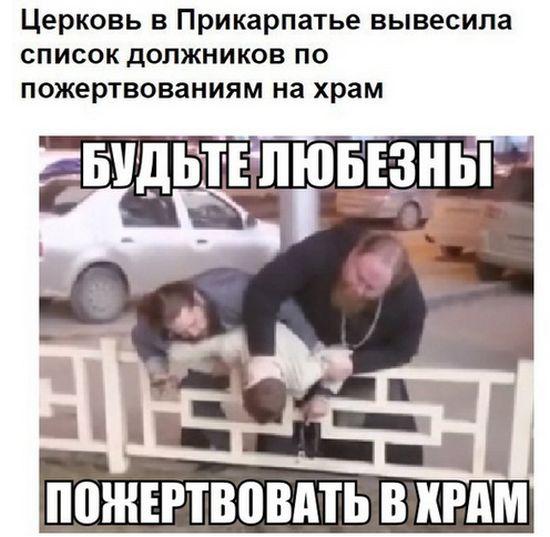 http://trinixy.ru/pics5/20160818/podborka_vecherniya_18.jpg