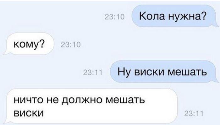 http://trinixy.ru/pics5/20160818/podborka_vecherniya_19.jpg