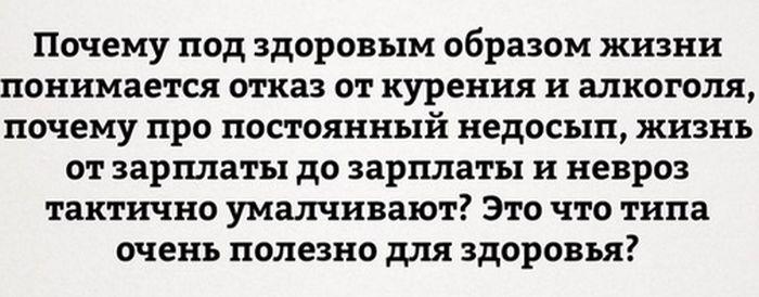 http://trinixy.ru/pics5/20160818/podborka_vecherniya_20.jpg