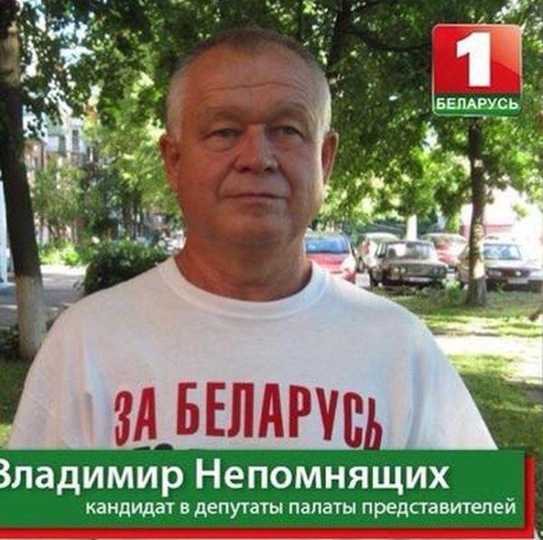 Белорусская цензура в действии (2 фото)