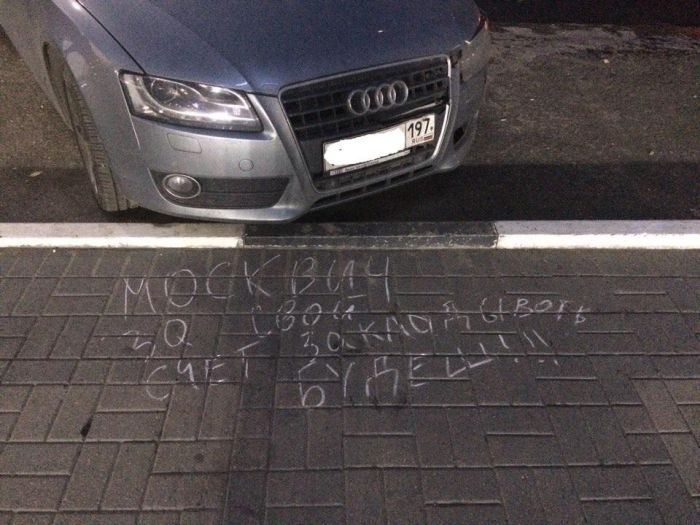 В Рязани часть дороги осталась неотремонтированной из-за припаркованного авто (3 фото)