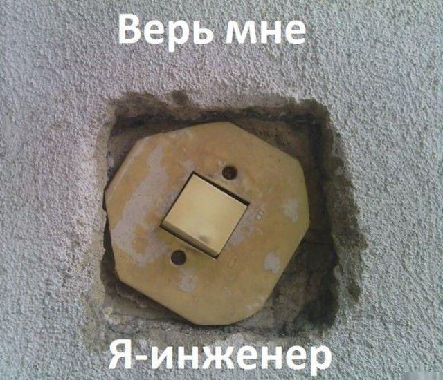 http://trinixy.ru/pics5/20160825/podborka_vecher_26.jpg