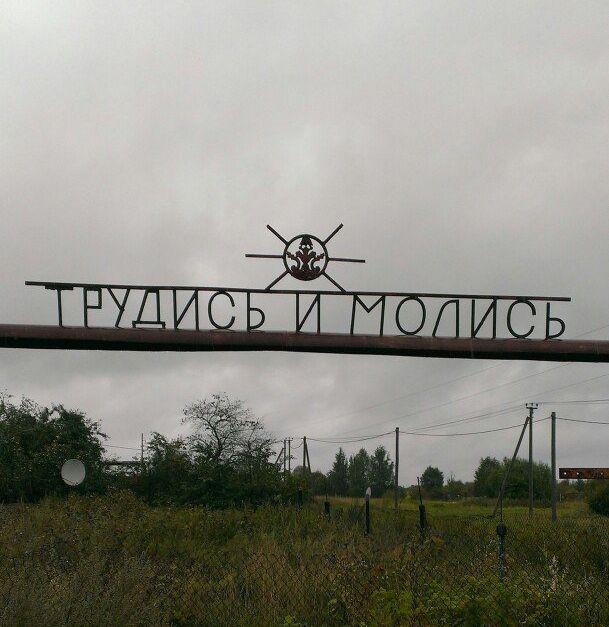 http://trinixy.ru/pics5/20160825/podborka_vecher_28.jpg