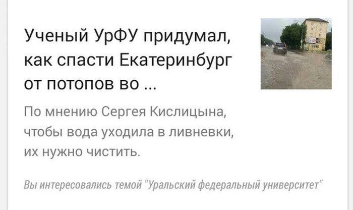 http://trinixy.ru/pics5/20160825/podborka_vecher_44.jpg