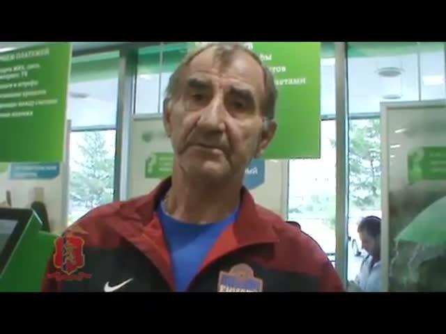 В Красноярке пенсионер задержал вооруженного грабителя банка
