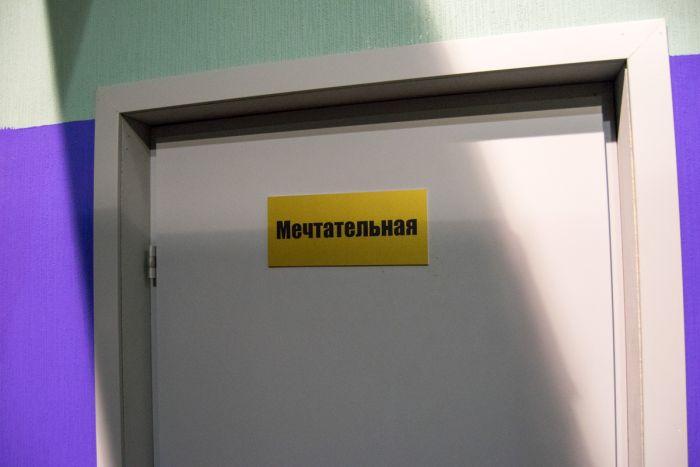 Экскурсию по «Музею русского сериала» (18 фото)