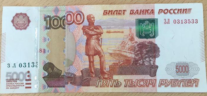 Банкомат «Сбербанка» выдал москвичке две купюры по 5100 рублей (3 фото)