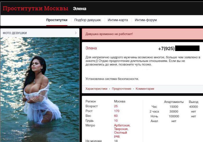 Дочь священника стала участницей реалити-шоу «Дом-2. Остров любви» (6 фото)