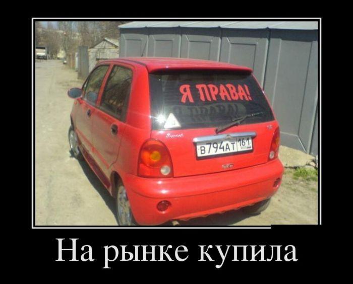 http://trinixy.ru/pics5/20160908/demotivatory_08.jpg