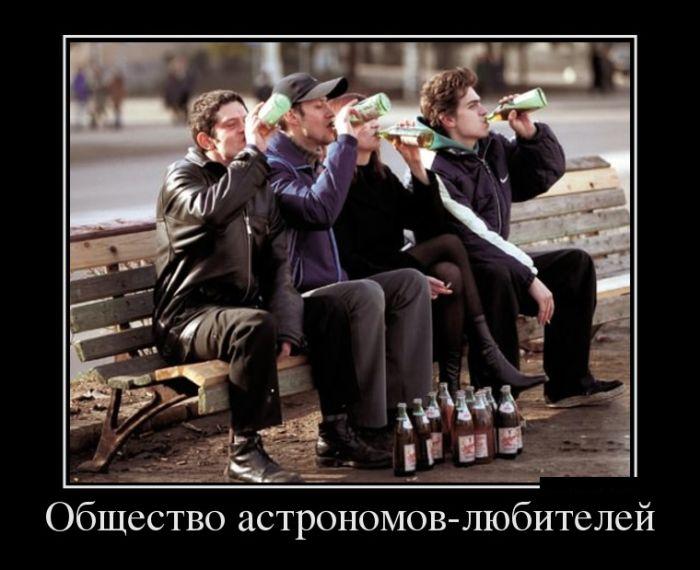 http://trinixy.ru/pics5/20160908/demotivatory_13.jpg