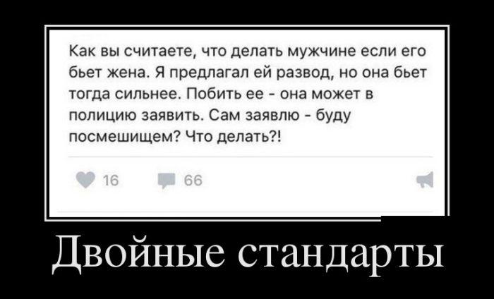 http://trinixy.ru/pics5/20160908/demotivatory_20.jpg