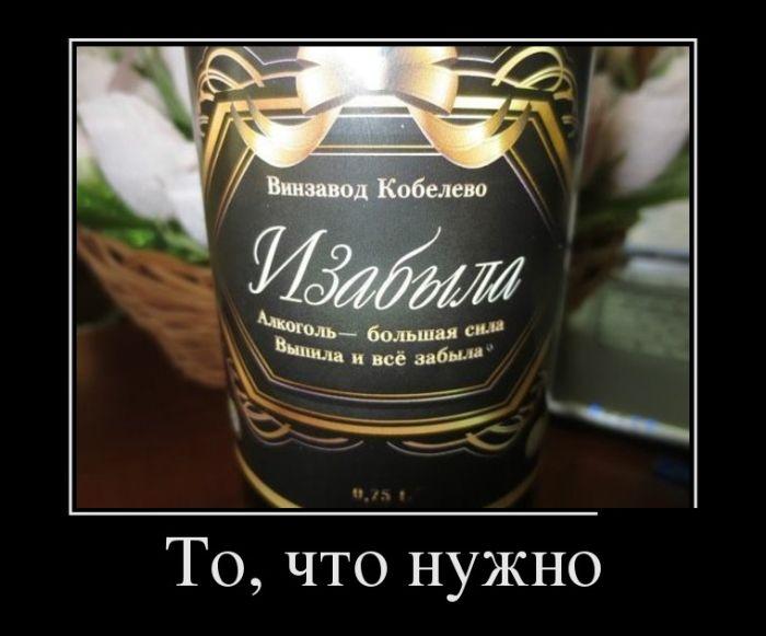http://trinixy.ru/pics5/20160908/demotivatory_23.jpg