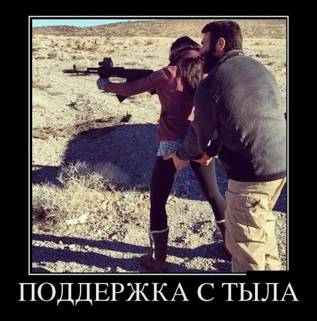 http://trinixy.ru/pics5/20160908/demotivatory_26.jpg