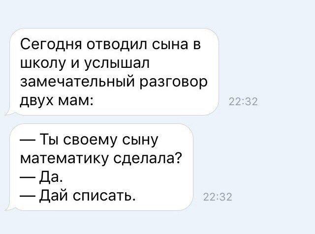 http://trinixy.ru/pics5/20160908/podborka_vecher_10.jpg