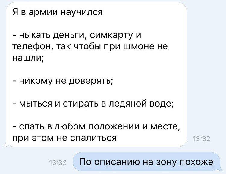http://trinixy.ru/pics5/20160908/podborka_vecher_61.jpg