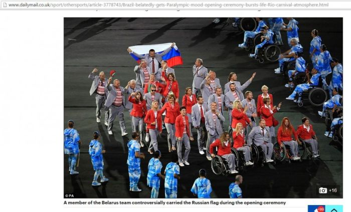 Иностранные СМИ о появлении российского флага на открытии Паралимпиады (5 фото)