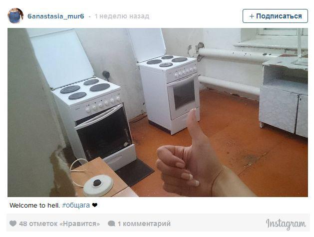 Студенты делятся фотографиями своих общежитий в Instagram (32 фото)