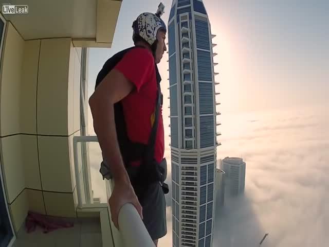 Прыжок с небоскреба