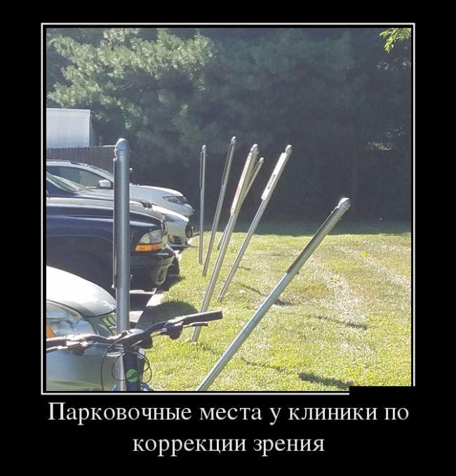 http://trinixy.ru/pics5/20160915/demotivatory_02.jpg