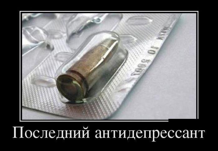http://trinixy.ru/pics5/20160915/demotivatory_03.jpg