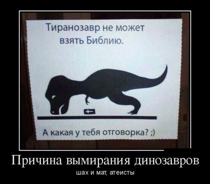 http://trinixy.ru/pics5/20160915/demotivatory_08.jpg